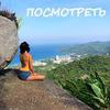 реклама у блоггера Римма Карамова