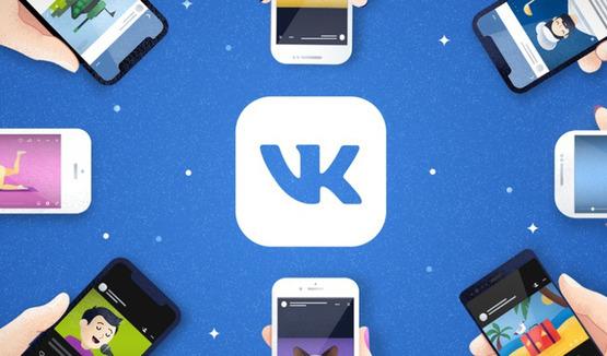 ВКонтакте вводит QR-коды для проведения ретаргетинга