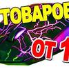 реклама в блоге Александр Михайлов