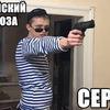 реклама у блоггера Вадим Артемов