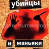 заказать рекламу у блоггера Ольга Перцева
