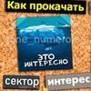 реклама у блоггера Ольга Перцева