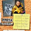 новое фото Ольга Перцева