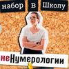 фото Ольга Перцева