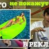 реклама в блоге Денис Доропей