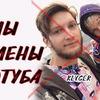 реклама у блоггера Саша KLygeR