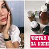 заказать рекламу у блоггера tanya_emily