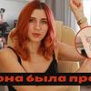 новое фото lyubarskaya