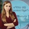 реклама в блоге solnze_mc