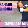 реклама у блоггера Марина Морская