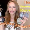 реклама у блогера blondinkaiztokyo