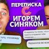 фото на странице jack_belozerov
