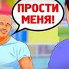 реклама в блоге alexeyznakov