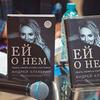 фото на странице Ирина Клеверина