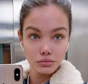 Блоггер Екатерина Смирнова
