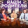 заказать рекламу у блогера tatyanacosmos