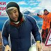 заказать рекламу у блогера sergeydolya