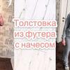 реклама в блоге Елена Пленкина (Елсукова)