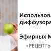 заказать рекламу у блоггера facefitness.ch