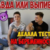 новое фото stas.kaluzhak