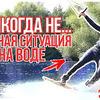 реклама на блоге isashaice