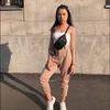разместить рекламу в блоге Диля Налуне