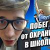 реклама на блоге ivanefirov