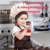 фотография Анна Феликова