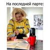 реклама в блоге Илья Белов