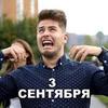 разместить рекламу в блоге Артём Хохоликов