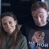 разместить рекламу в блоге Полина Трубенкова