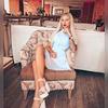 реклама в блоге Диана Елизарова