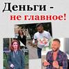 реклама в блоге Алена Токарева