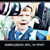 реклама на блоге Алексей Ко