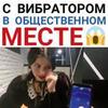 реклама на блоге Лев Вожеватов
