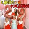 реклама в блоге Екатерина Максимова