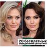 реклама на блоге Ксения Пятницкая
