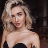 реклама в блоге Екатерина Мезенова