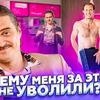 реклама в блоге iliyaprusikin