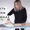 новое фото ktsarskaya