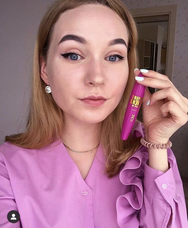 Блоггер Анастасия Караваева