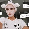 реклама на блоге juliagodunova