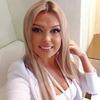 разместить рекламу в блоге caramelka_girl