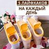 разместить рекламу в блоге maama_shu