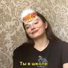 фото Ксения Кирилова