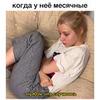 реклама у блоггера Юлия Пушкина