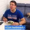 реклама у блоггера aachuev