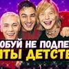 реклама на блоге victoria__pich