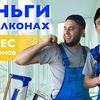 лучшие фото sharif_danilov
