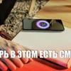 реклама на блоге Luchkov